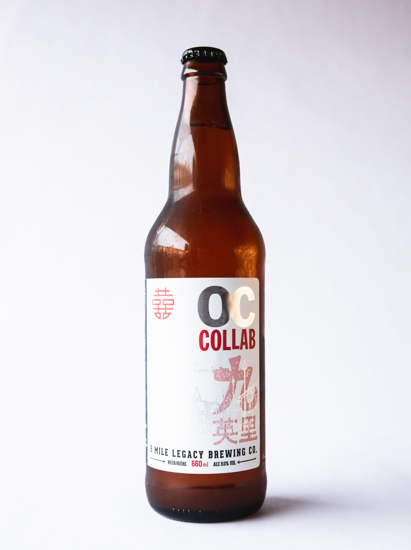 OC Collab